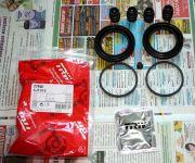 Подробнее: Замена передних тормозных суппортов Nissan Sunny b15