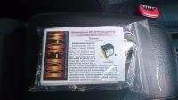 Подробнее: Режим ДХО с использованием дальнего света в Chevrolet Captiva